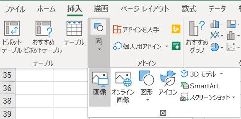 excel 重い