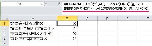 エクセル 文字列 抽出