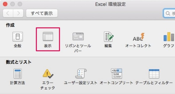 エクセル 0 表示しない