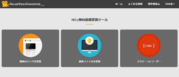 OnlineVideoConverter