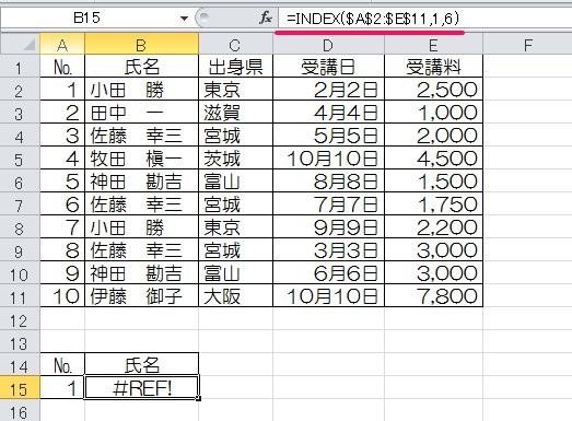 excel index