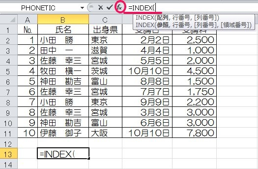 excel index