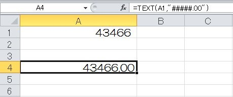 excel text