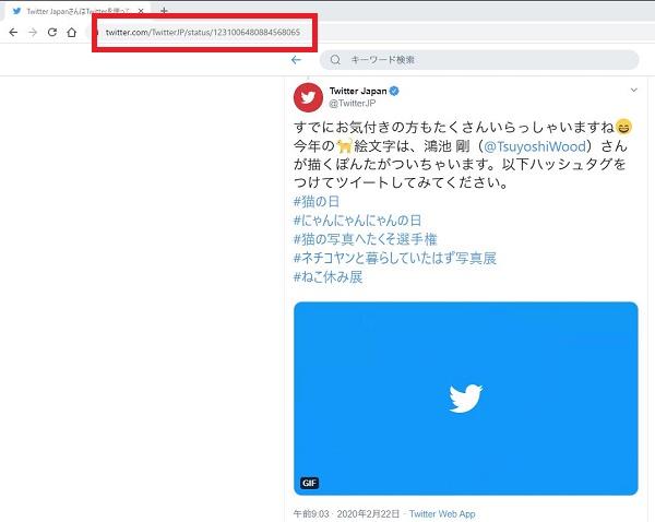 違法 100 リアルタイム ツイッター 保存 動画