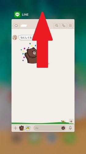 既読をつけずにメッセージを確認する方法 iPhone 機内モードで読む4