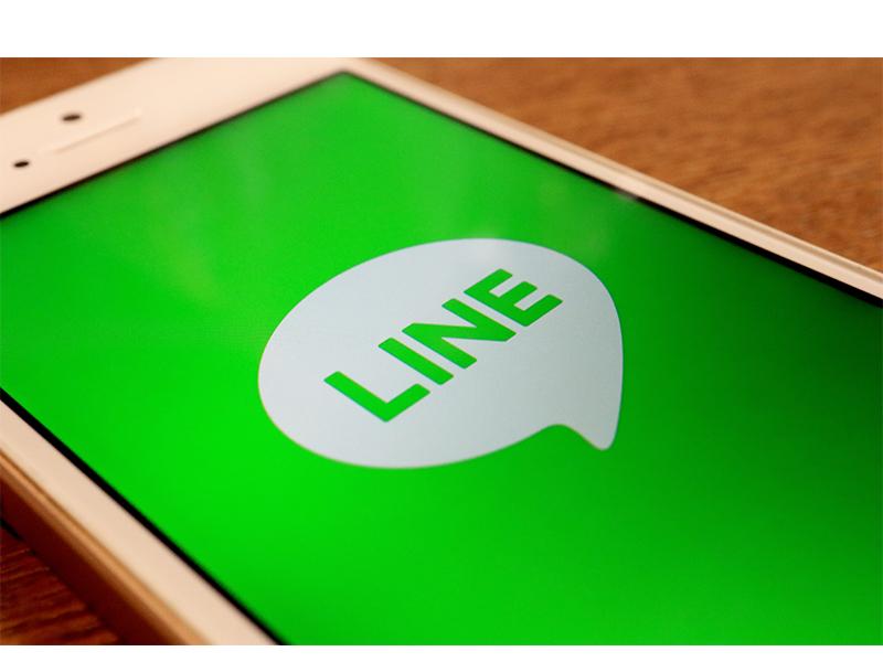 line トークスクショ