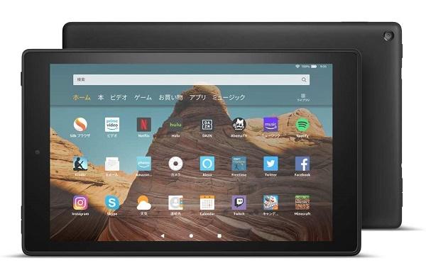 Fire HD 10 タブレット ブラック