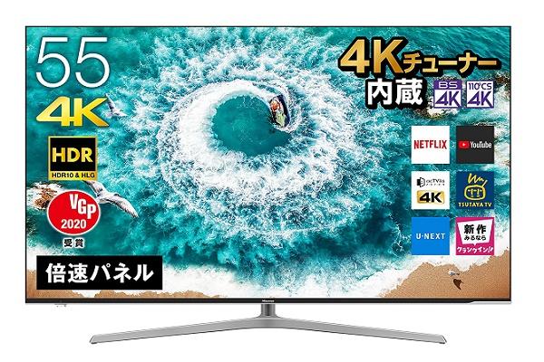 ハイセンス 55V型 4Kチューナー内蔵 液晶テレビ