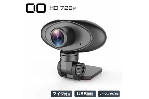 HD720P対応