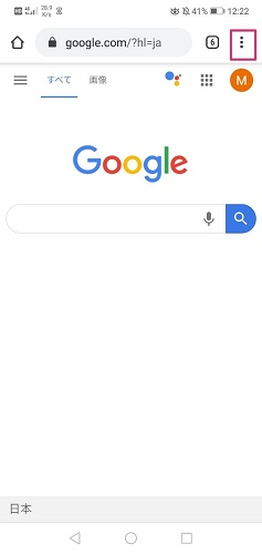 検索 サイト 画像