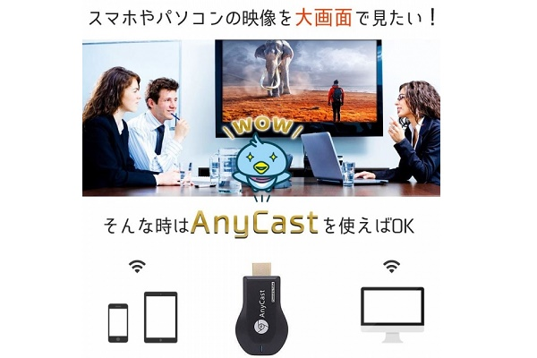 Anycast セットアップ