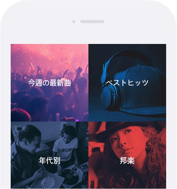 「LINE MUSIC」ランキング