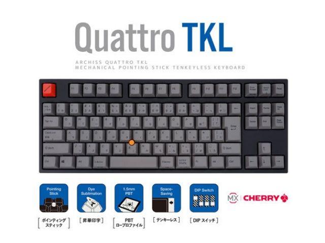メカニカルテンキーレスキーボード Quattro TKL(クワトロ テンキーレス)