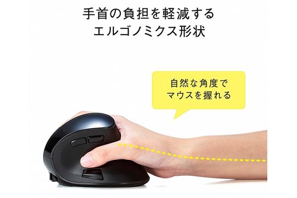手首の負担を軽減するエルゴノミクス形状