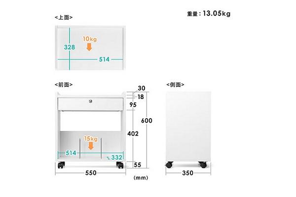 100-WG015W サイズ