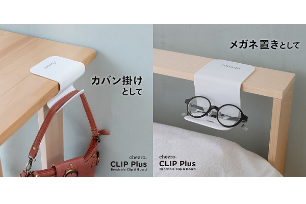 cheeroCLIPPlus 使用例