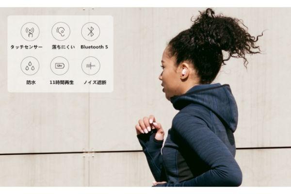 Hi-Fi高音質の完全ワイヤレスイヤホンEP-T16Sホワイト 機能