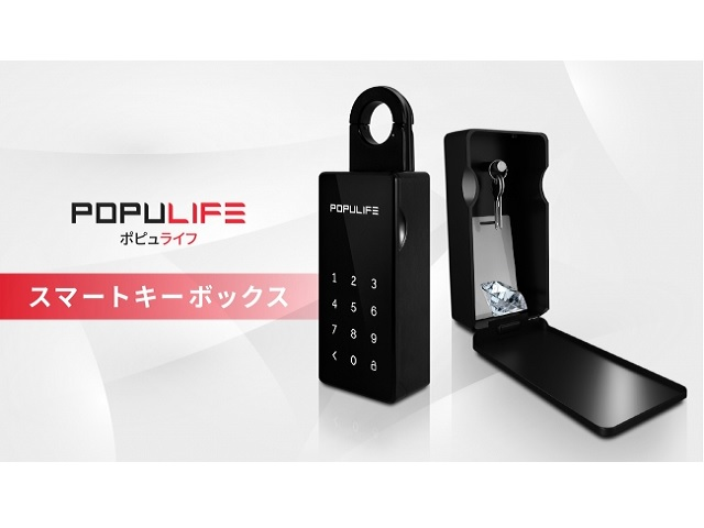 populifeサムネイル