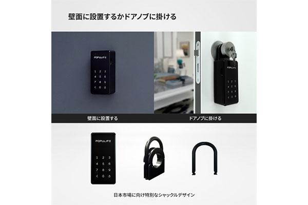 日本でも使いやすいデザイン
