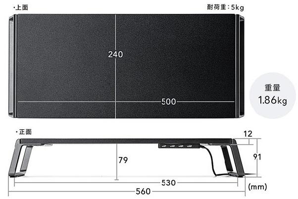 100-MR170 サイズ
