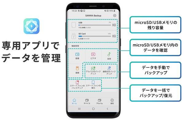 400ADRAS1BK アプリ