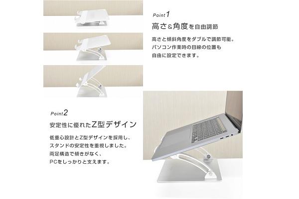 CIO-PCST-02 特徴②