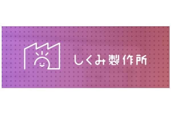 GamerGlue 会社ロゴ
