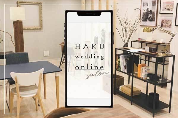 HAKU wedding online
