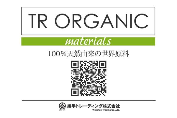 TR ORGANIC Materials