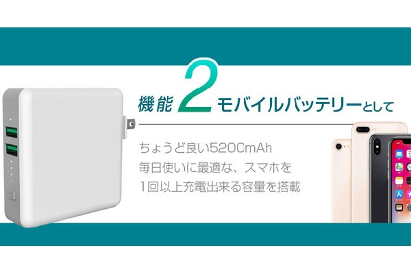 supermobilechargerlite モバイルバッテリー