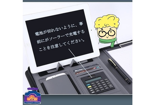 yusinego 電卓