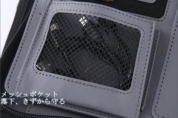 yusinego メッシュケース