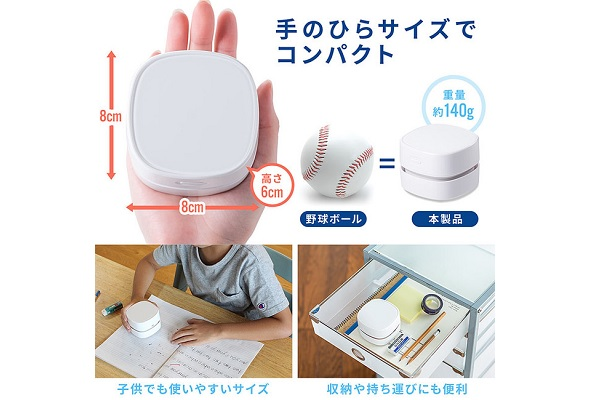 200-CD063 特徴①