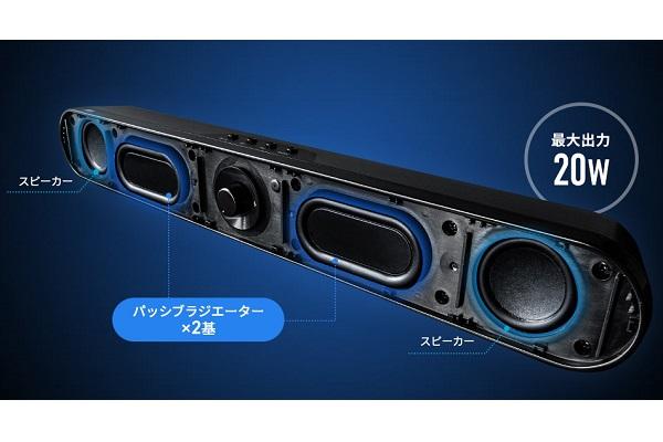 400SP092 サウンド