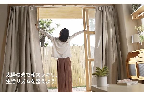 SwitchBotカーテン