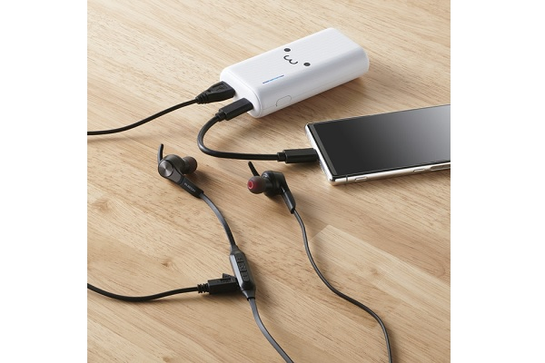 erekomu-mobile-battery