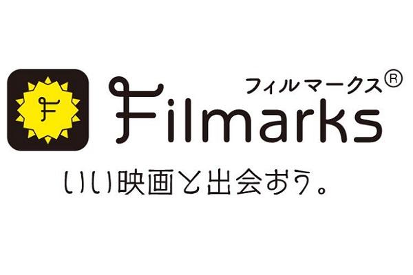filmarkspremium ロゴ