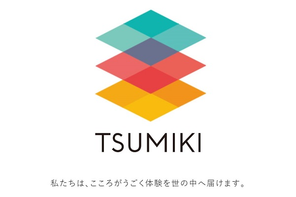 filmarkspremium 会社ロゴ