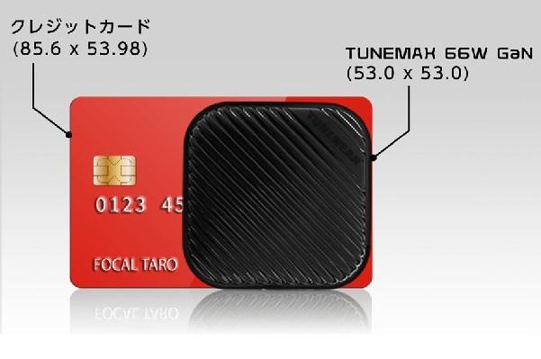 TUNEMAX66WGaN サイズ