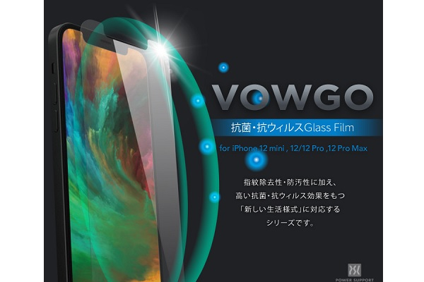 VOWGO Glass Film