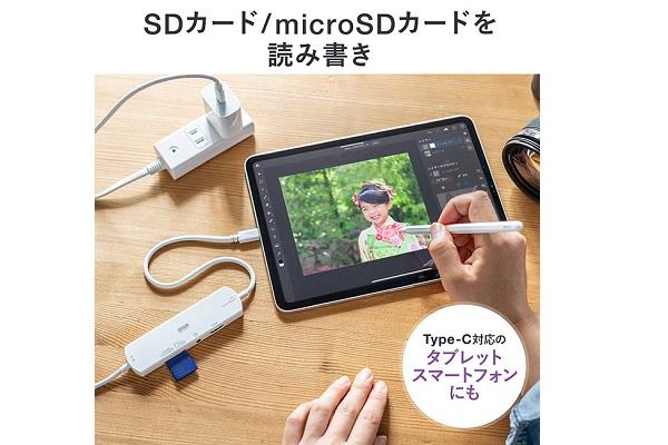 sanwa-400-ADR326W