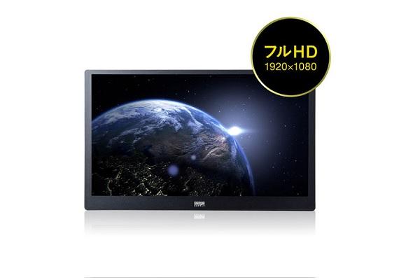 sanwa-DP-01