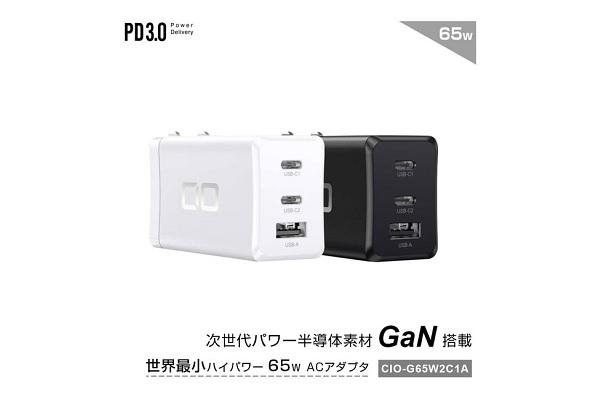 CIO-G65W2C1A