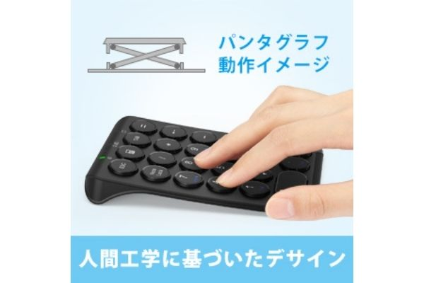 iCleverのレシーバー式ワイヤレステンキー「IC-KP09」デザイン