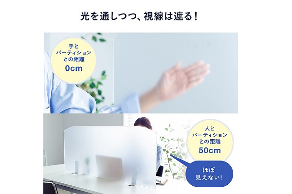 sanwa-100-DPT特徴