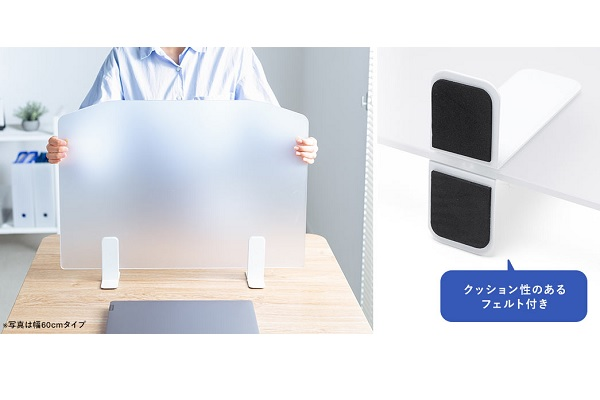 sanwa-100-DPT特徴③