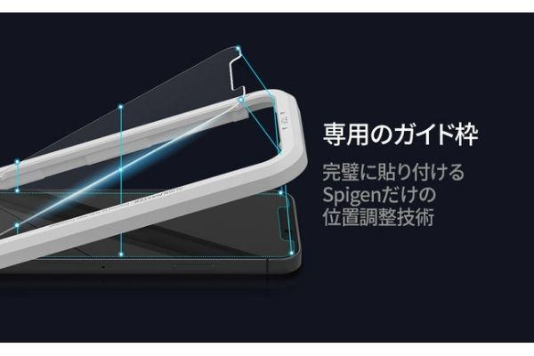 SpigenのiPhone12シリーズ用のガラスフィルム【Align Master】専用のガイド枠