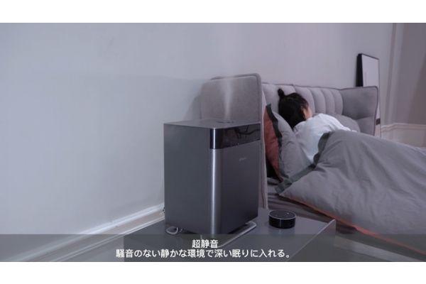 あらゆるニーズに応えてくれる「Ultenic H8加湿器」静か