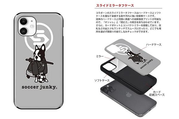 Collaborn 侍犬