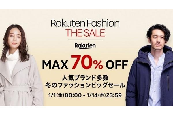 Rakuten Fashion THE SALE